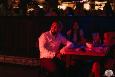 Стендап: Атлас, Щербаков, Чебатков, 4 июля 2019 - Ресторан «Максимилианс» Красноярск - 0037