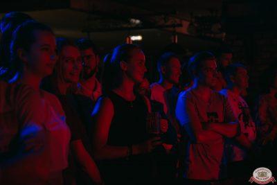 Стендап: Атлас, Щербаков, Чебатков, 4 июля 2019 - Ресторан «Максимилианс» Красноярск - 0042