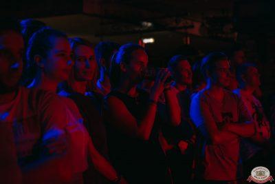 Стендап: Атлас, Щербаков, Чебатков, 4 июля 2019 - Ресторан «Максимилианс» Красноярск - 0043