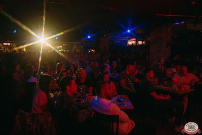 Стендап: Атлас, Щербаков, Чебатков, 4 июля 2019 - Ресторан «Максимилианс» Красноярск - 0044