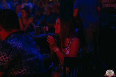 Стендап: Атлас, Щербаков, Чебатков, 4 июля 2019 - Ресторан «Максимилианс» Красноярск - 0045