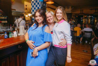 Стендап: Атлас, Щербаков, Чебатков, 4 июля 2019 - Ресторан «Максимилианс» Красноярск - 0049