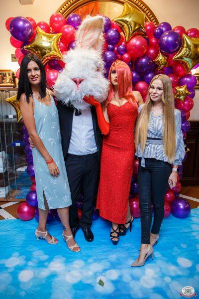 «Дыхание ночи»: Funny Bunny House, 6 июля 2019 - Ресторан «Максимилианс» Красноярск - 0001
