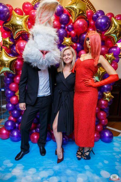 «Дыхание ночи»: Funny Bunny House, 6 июля 2019 - Ресторан «Максимилианс» Красноярск - 0002