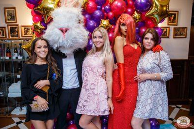 «Дыхание ночи»: Funny Bunny House, 6 июля 2019 - Ресторан «Максимилианс» Красноярск - 0003