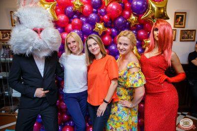 «Дыхание ночи»: Funny Bunny House, 6 июля 2019 - Ресторан «Максимилианс» Красноярск - 0006