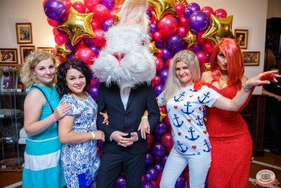 «Дыхание ночи»: Funny Bunny House, 6 июля 2019 - Ресторан «Максимилианс» Красноярск - 0008