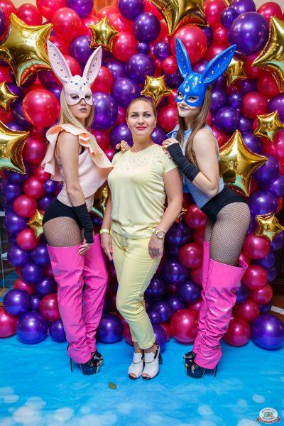 «Дыхание ночи»: Funny Bunny House, 6 июля 2019 - Ресторан «Максимилианс» Красноярск - 0011