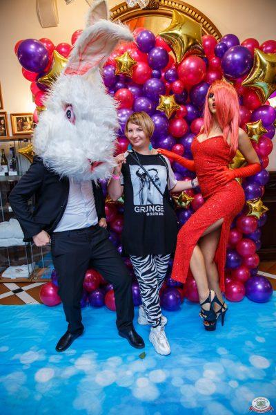 «Дыхание ночи»: Funny Bunny House, 6 июля 2019 - Ресторан «Максимилианс» Красноярск - 0014