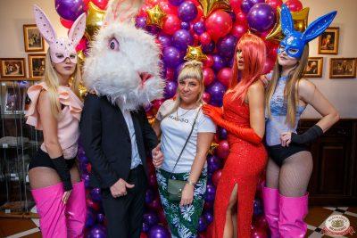 «Дыхание ночи»: Funny Bunny House, 6 июля 2019 - Ресторан «Максимилианс» Красноярск - 0016