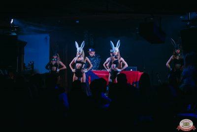 «Дыхание ночи»: Funny Bunny House, 6 июля 2019 - Ресторан «Максимилианс» Красноярск - 0020