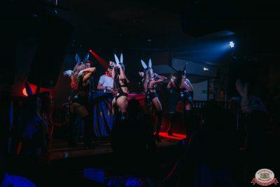 «Дыхание ночи»: Funny Bunny House, 6 июля 2019 - Ресторан «Максимилианс» Красноярск - 0022