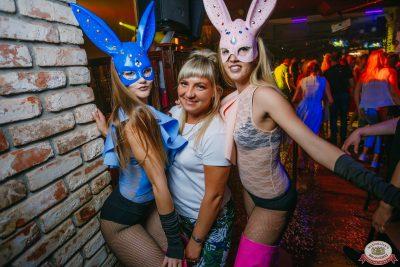«Дыхание ночи»: Funny Bunny House, 6 июля 2019 - Ресторан «Максимилианс» Красноярск - 0026