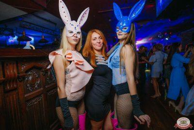 «Дыхание ночи»: Funny Bunny House, 6 июля 2019 - Ресторан «Максимилианс» Красноярск - 0030