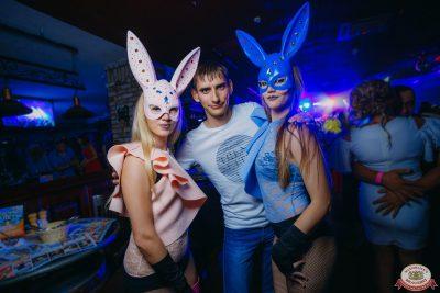 «Дыхание ночи»: Funny Bunny House, 6 июля 2019 - Ресторан «Максимилианс» Красноярск - 0031