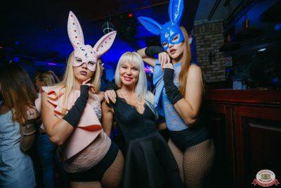 «Дыхание ночи»: Funny Bunny House, 6 июля 2019 - Ресторан «Максимилианс» Красноярск - 0038