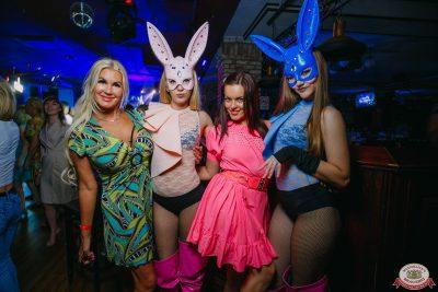 «Дыхание ночи»: Funny Bunny House, 6 июля 2019 - Ресторан «Максимилианс» Красноярск - 0039