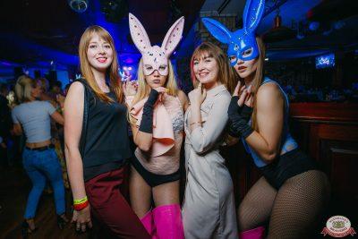 «Дыхание ночи»: Funny Bunny House, 6 июля 2019 - Ресторан «Максимилианс» Красноярск - 0040