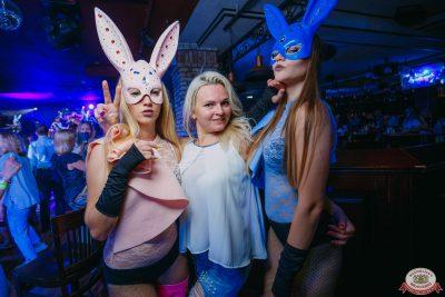 «Дыхание ночи»: Funny Bunny House, 6 июля 2019 - Ресторан «Максимилианс» Красноярск - 0041