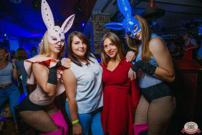 «Дыхание ночи»: Funny Bunny House, 6 июля 2019 - Ресторан «Максимилианс» Красноярск - 0043