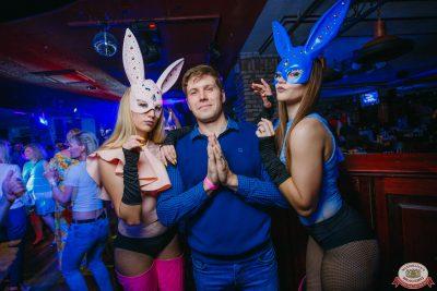 «Дыхание ночи»: Funny Bunny House, 6 июля 2019 - Ресторан «Максимилианс» Красноярск - 0044