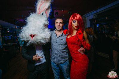 «Дыхание ночи»: Funny Bunny House, 6 июля 2019 - Ресторан «Максимилианс» Красноярск - 0046