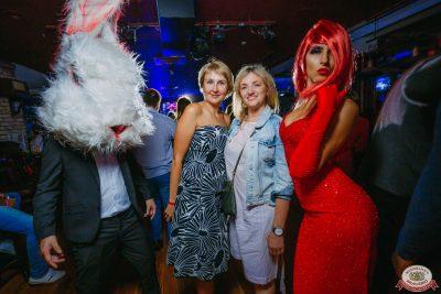 «Дыхание ночи»: Funny Bunny House, 6 июля 2019 - Ресторан «Максимилианс» Красноярск - 0051
