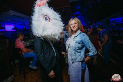 «Дыхание ночи»: Funny Bunny House, 6 июля 2019 - Ресторан «Максимилианс» Красноярск - 0052