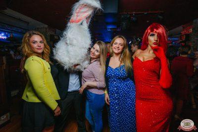 «Дыхание ночи»: Funny Bunny House, 6 июля 2019 - Ресторан «Максимилианс» Красноярск - 0053
