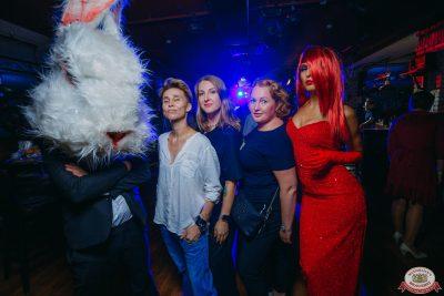 «Дыхание ночи»: Funny Bunny House, 6 июля 2019 - Ресторан «Максимилианс» Красноярск - 0055