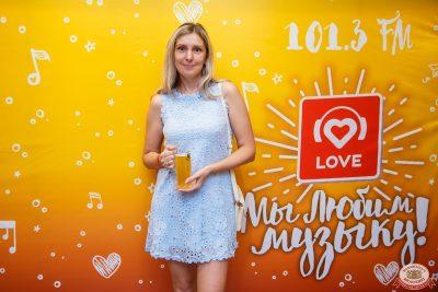 Вечеринка Love Power, 12 июля 2019 - Ресторан «Максимилианс» Красноярск - 0001