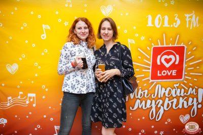 Вечеринка Love Power, 12 июля 2019 - Ресторан «Максимилианс» Красноярск - 0003