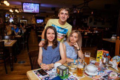 Вечеринка Love Power, 12 июля 2019 - Ресторан «Максимилианс» Красноярск - 0025