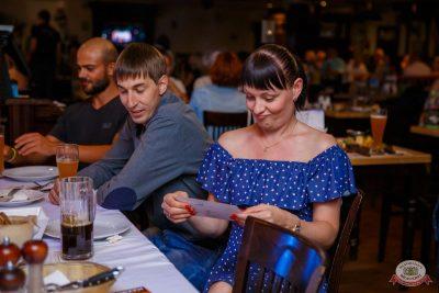 Вечеринка «Ретро FM», 19 июля 2019 - Ресторан «Максимилианс» Красноярск - 11
