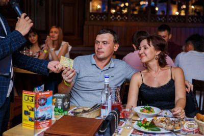 Вечеринка «Ретро FM», 19 июля 2019 - Ресторан «Максимилианс» Красноярск - 12