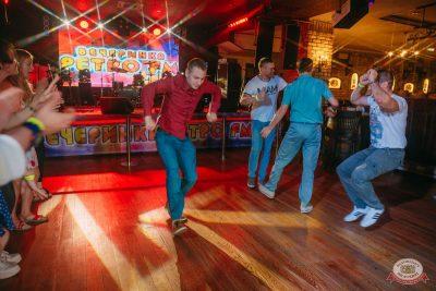 Вечеринка «Ретро FM», 19 июля 2019 - Ресторан «Максимилианс» Красноярск - 14