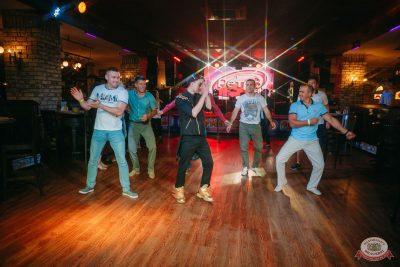 Вечеринка «Ретро FM», 19 июля 2019 - Ресторан «Максимилианс» Красноярск - 19