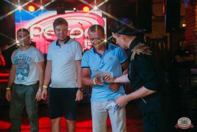 Вечеринка «Ретро FM», 19 июля 2019 - Ресторан «Максимилианс» Красноярск - 20