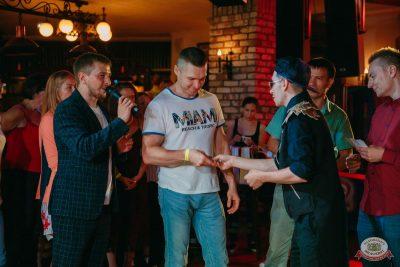 Вечеринка «Ретро FM», 19 июля 2019 - Ресторан «Максимилианс» Красноярск - 22