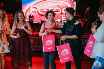 Вечеринка «Ретро FM», 19 июля 2019 - Ресторан «Максимилианс» Красноярск - 23