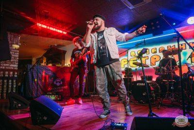 Вечеринка «Ретро FM», 19 июля 2019 - Ресторан «Максимилианс» Красноярск - 26
