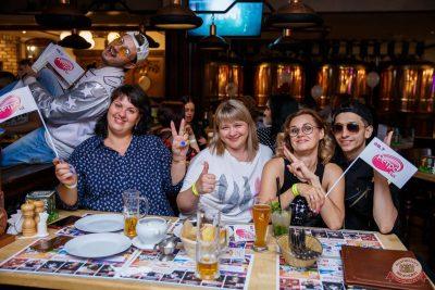 Вечеринка «Ретро FM», 19 июля 2019 - Ресторан «Максимилианс» Красноярск - 29