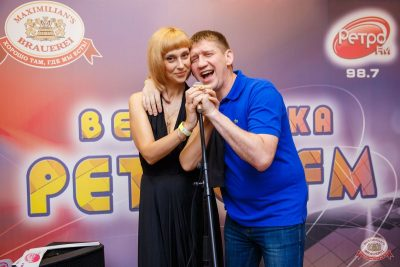 Вечеринка «Ретро FM», 19 июля 2019 - Ресторан «Максимилианс» Красноярск - 3