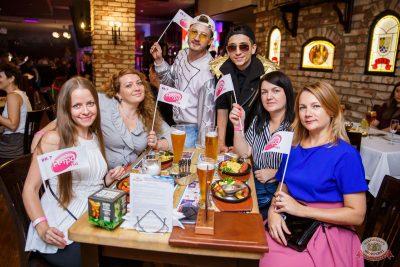Вечеринка «Ретро FM», 19 июля 2019 - Ресторан «Максимилианс» Красноярск - 32