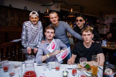 Вечеринка «Ретро FM», 19 июля 2019 - Ресторан «Максимилианс» Красноярск - 36