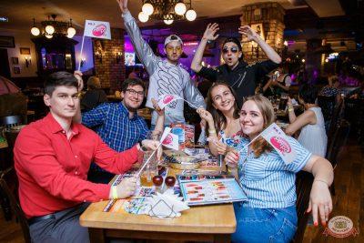 Вечеринка «Ретро FM», 19 июля 2019 - Ресторан «Максимилианс» Красноярск - 37