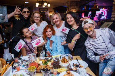 Вечеринка «Ретро FM», 19 июля 2019 - Ресторан «Максимилианс» Красноярск - 38