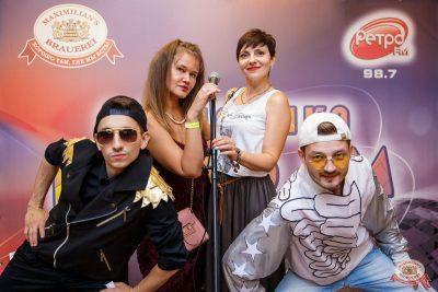 Вечеринка «Ретро FM», 19 июля 2019 - Ресторан «Максимилианс» Красноярск - 4