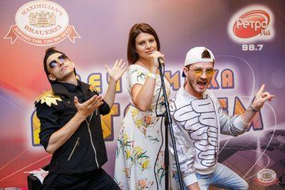 Вечеринка «Ретро FM», 19 июля 2019 - Ресторан «Максимилианс» Красноярск - 5