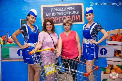 День работника торговли, 26 июля 2019 - Ресторан «Максимилианс» Красноярск - 1